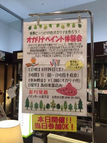 f:id:shima_c_nogata:20170708190145j:plain
