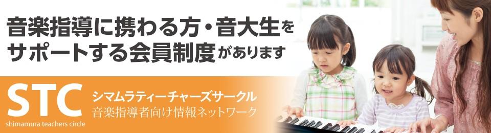 f:id:shima_c_nogata:20171207205028j:plain