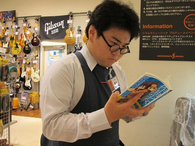 f:id:shima_c_ogaki:20160629221522j:plain