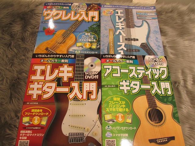 f:id:shima_c_ogaki:20160629221525j:plain