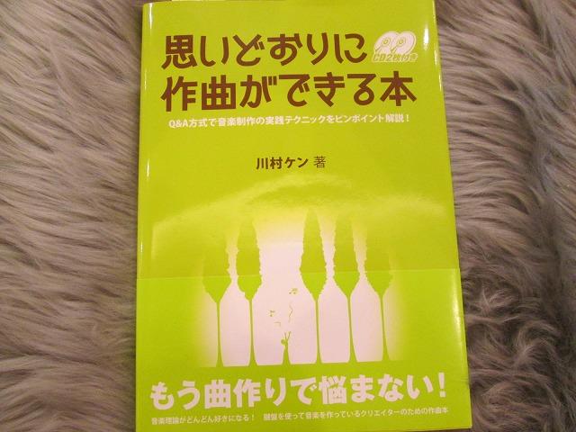 f:id:shima_c_ogaki:20160629221925j:plain