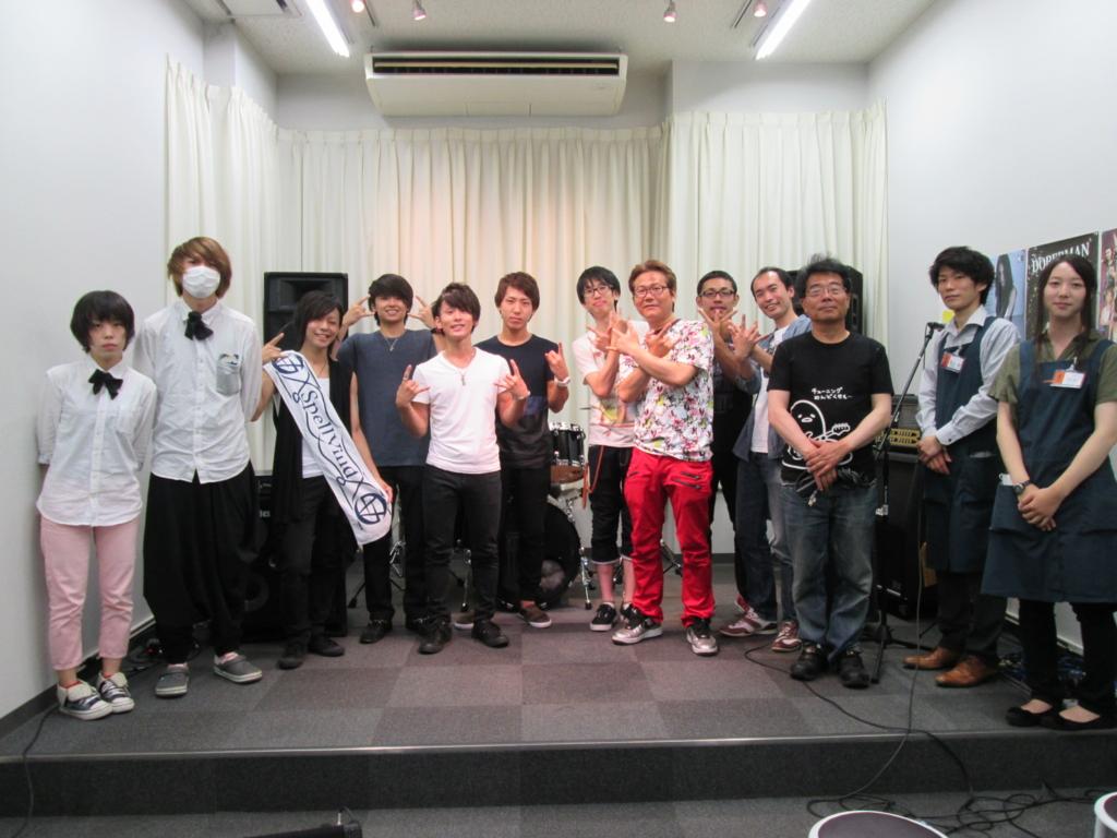 f:id:shima_c_ogaki:20160913160151j:plain