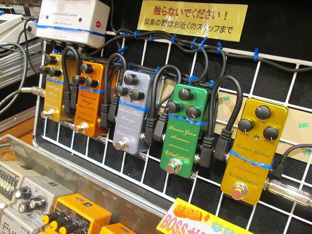 f:id:shima_c_ogaki:20161121163000j:plain