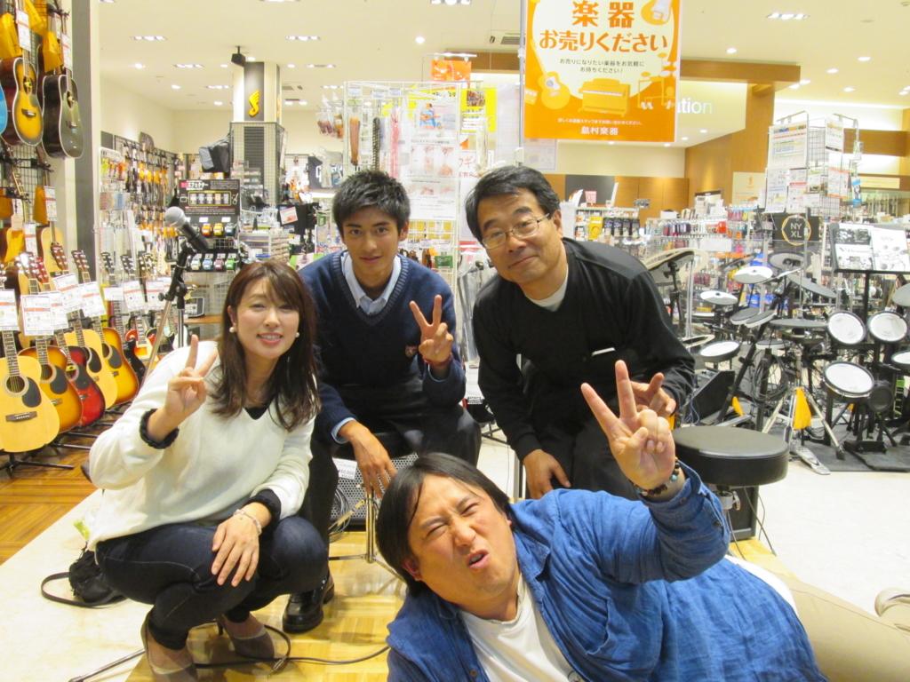 f:id:shima_c_ogaki:20161208205607j:plain