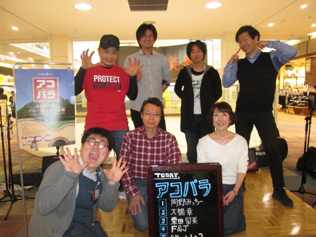 f:id:shima_c_ogaki:20170415115550j:plain