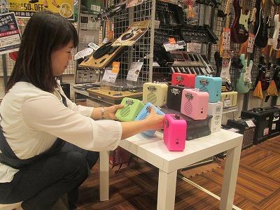 f:id:shima_c_ogaki:20170526210611j:plain