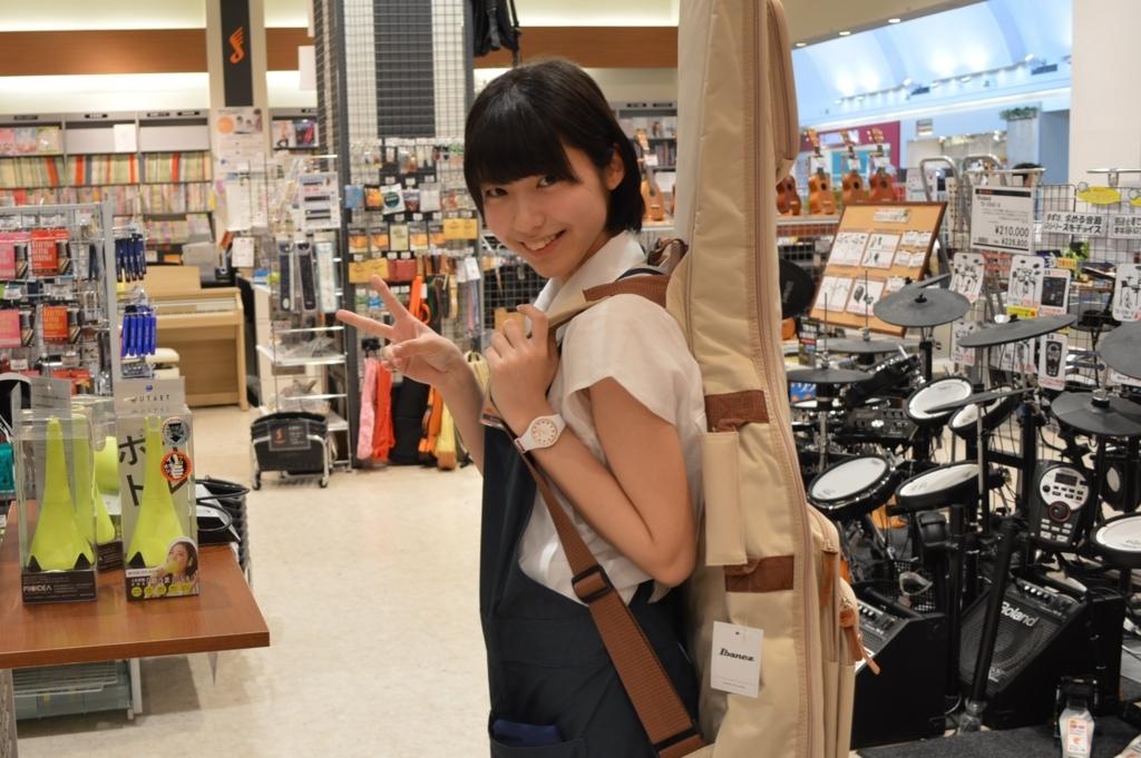 f:id:shima_c_ogaki:20170617161728j:plain