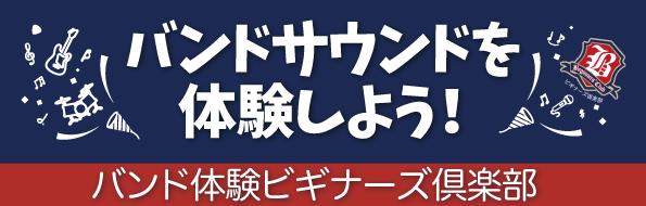 f:id:shima_c_ogaki:20180214185327p:plain