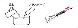 f:id:shima_c_ohmiya:20171224170037j:plain