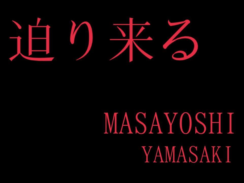 f:id:shima_c_okayama:20170113210007p:plain