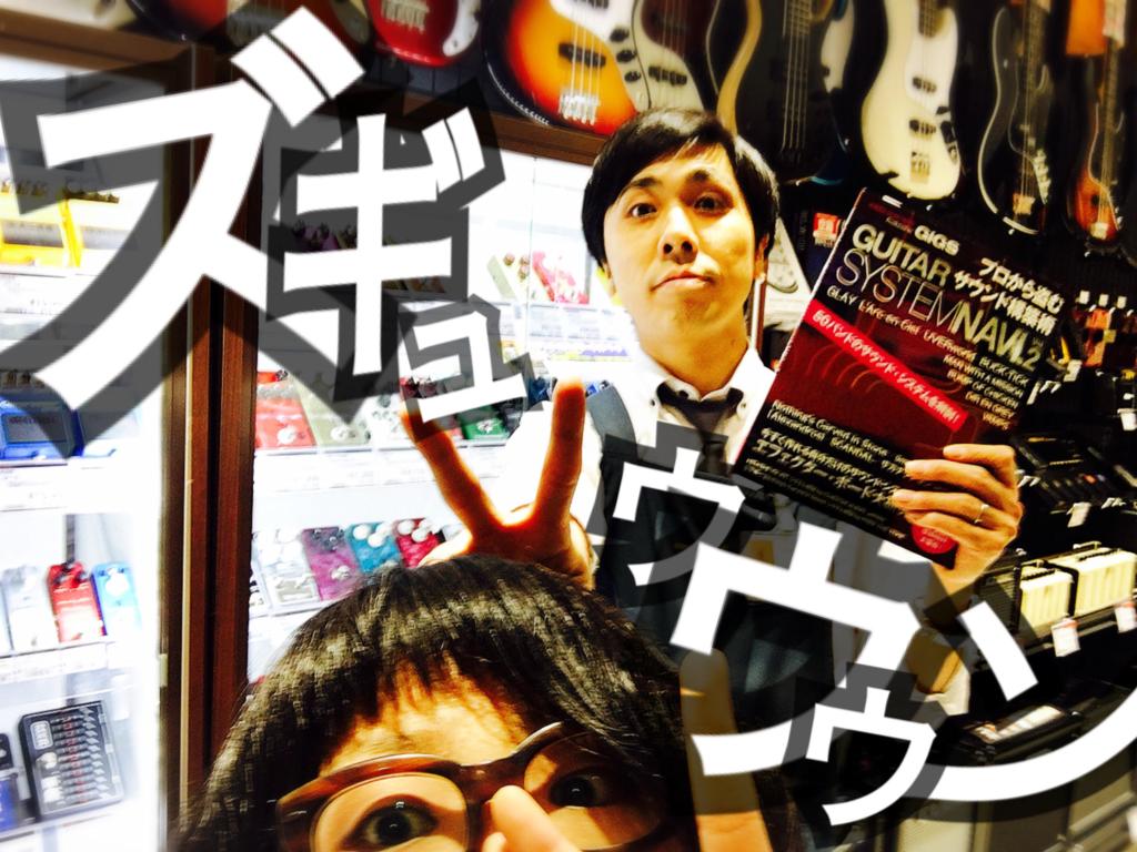 f:id:shima_c_okayama:20170114203400p:plain