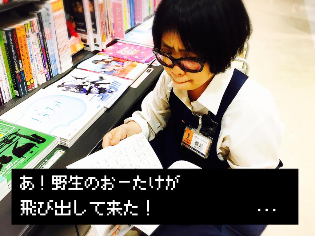 f:id:shima_c_okayama:20170315214511p:plain