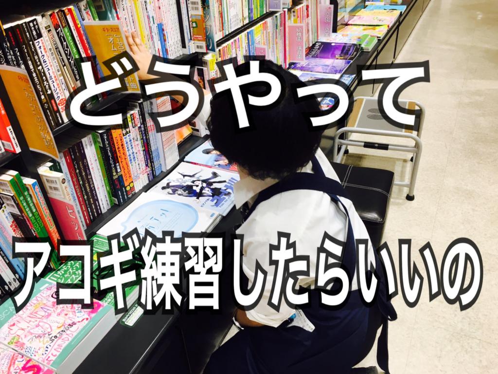 f:id:shima_c_okayama:20170315215128p:plain
