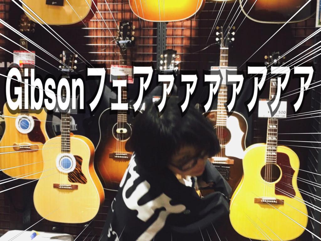 f:id:shima_c_okayama:20170407185619p:plain