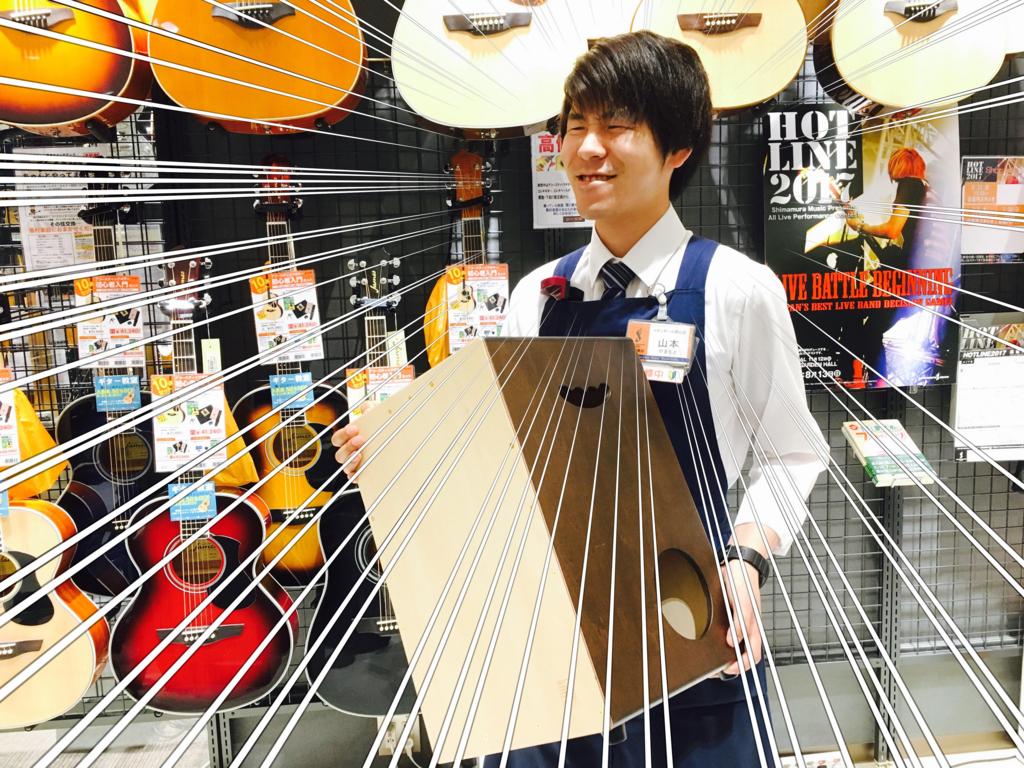 f:id:shima_c_okayama:20170526165221j:plain