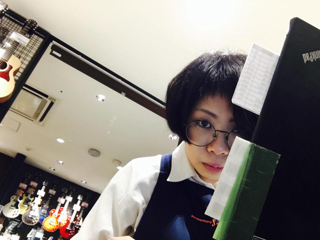f:id:shima_c_okayama:20170712203109p:plain