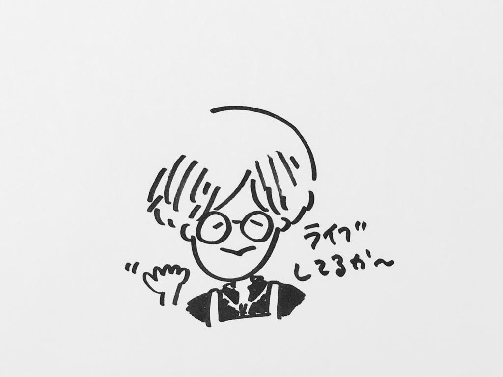 f:id:shima_c_okayama:20170921133635p:plain