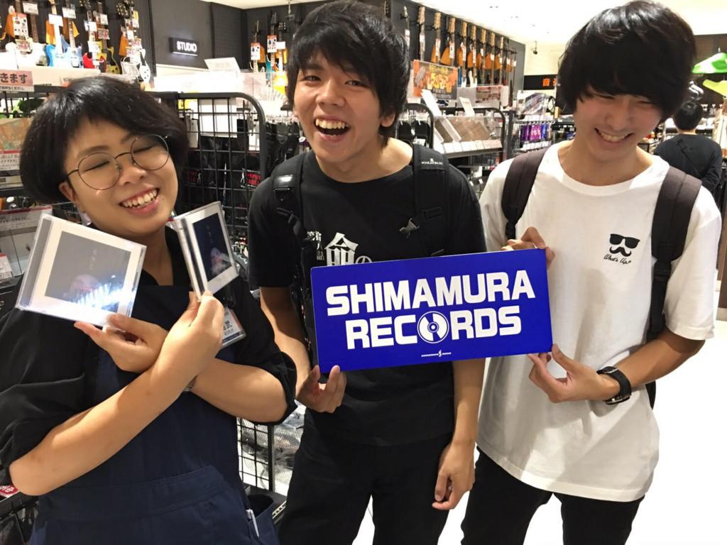 f:id:shima_c_okayama:20170921135509j:plain