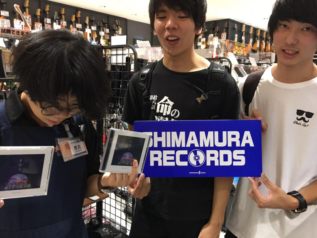 f:id:shima_c_okayama:20170921140028j:plain