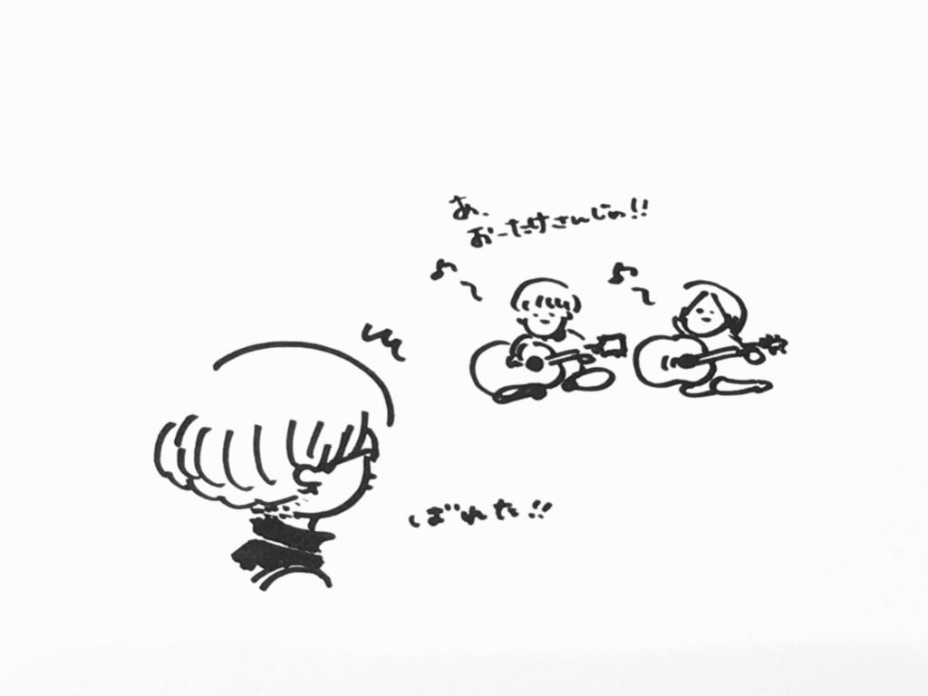 f:id:shima_c_okayama:20170925164219j:plain