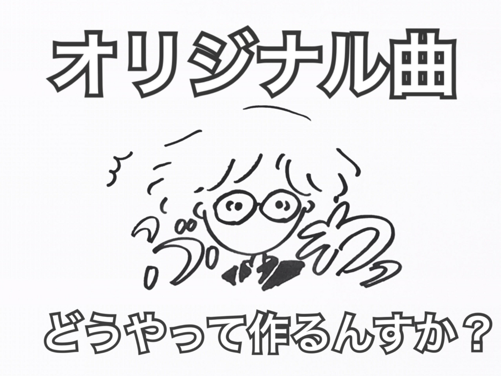 f:id:shima_c_okayama:20170925174243j:plain