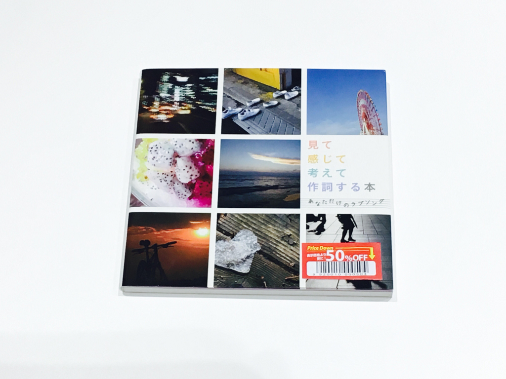 f:id:shima_c_okayama:20170926153227j:plain