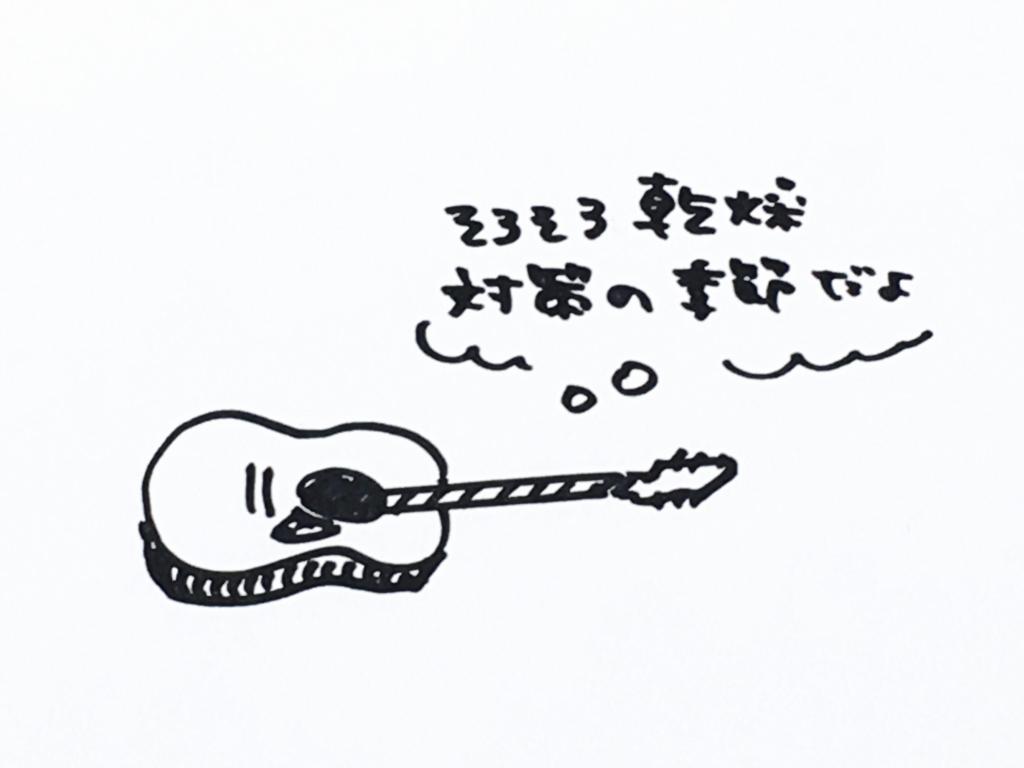 f:id:shima_c_okayama:20171001192415p:plain