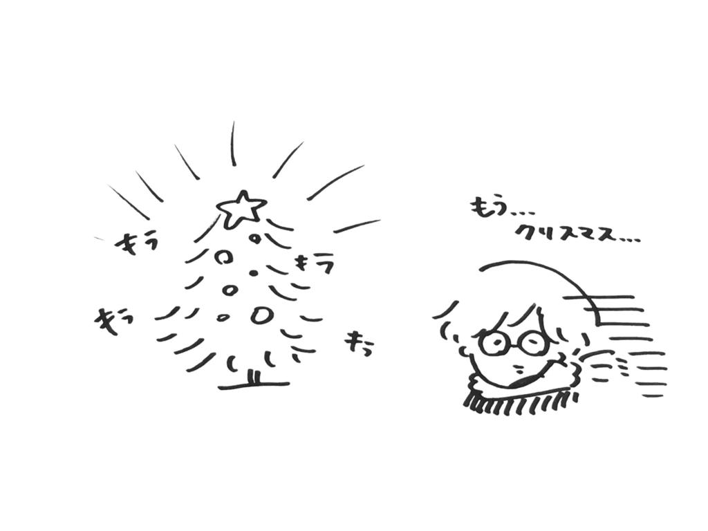 f:id:shima_c_okayama:20171102174143j:plain