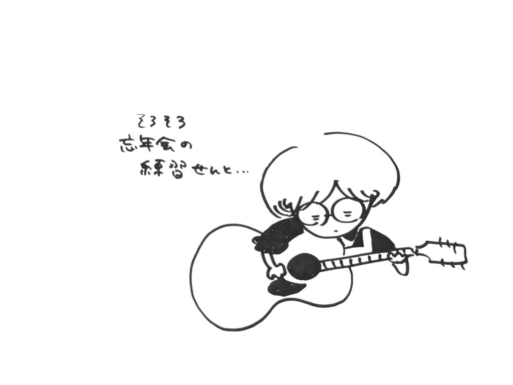 f:id:shima_c_okayama:20171107152501j:plain