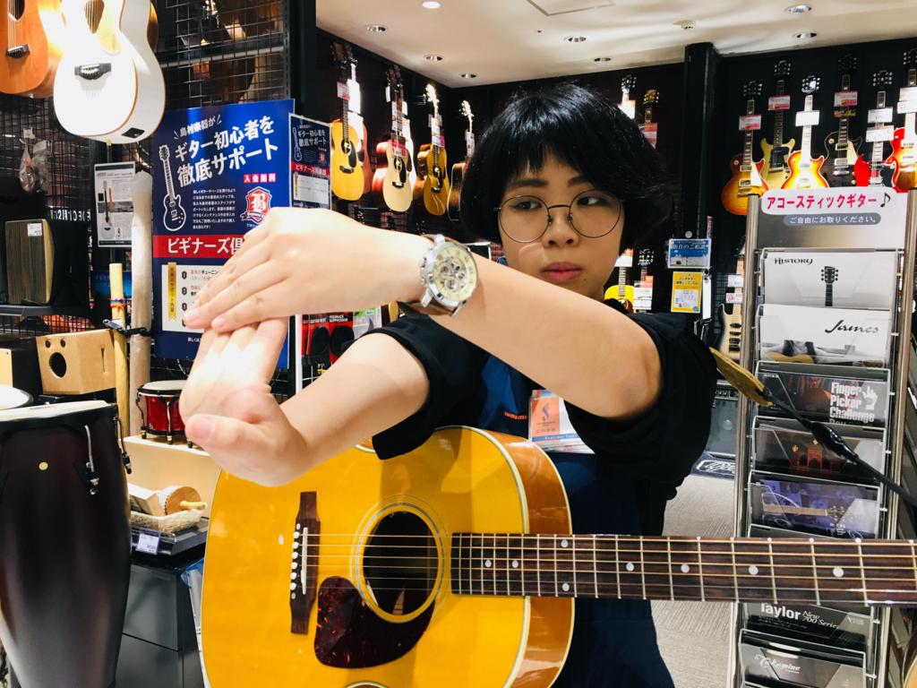 f:id:shima_c_okayama:20171107191215j:plain