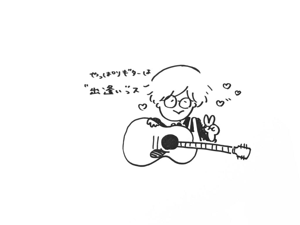 f:id:shima_c_okayama:20171108190334j:plain