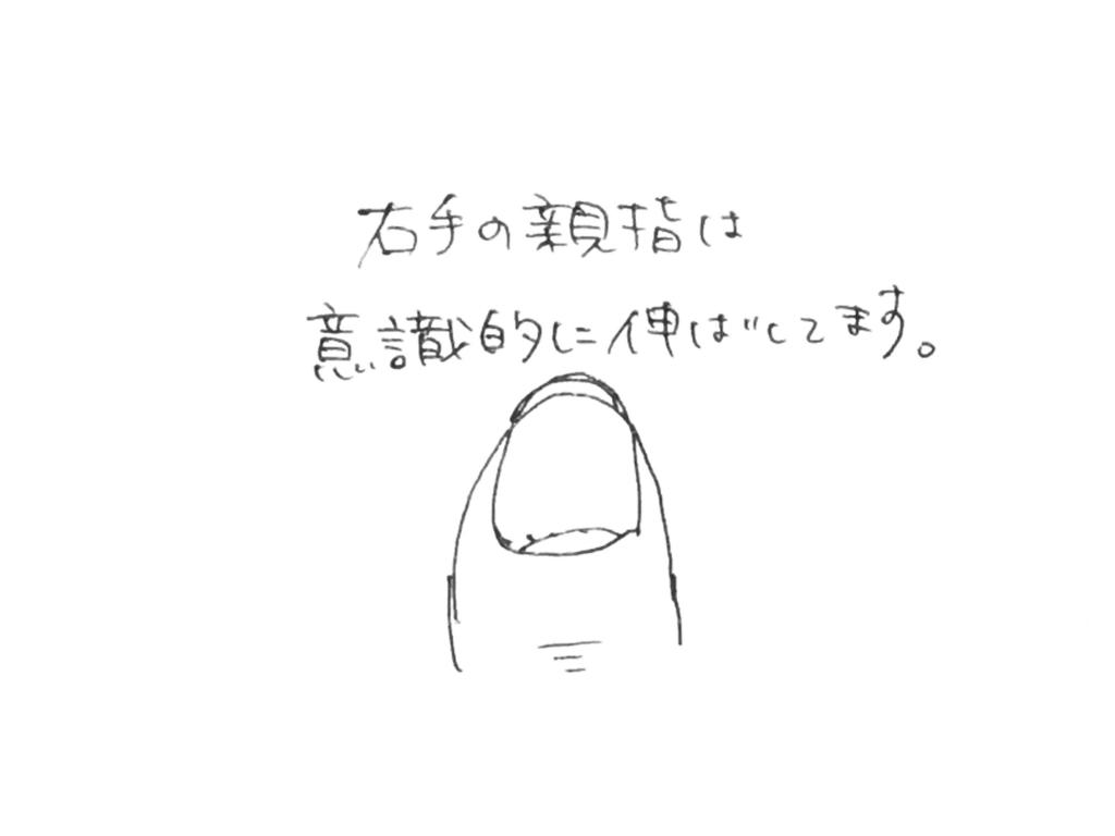 f:id:shima_c_okayama:20171108200020j:plain