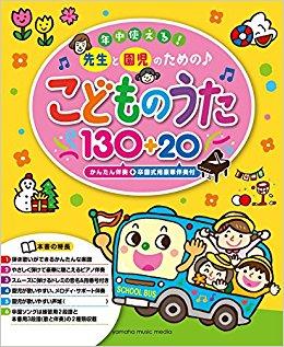f:id:shima_c_okayama:20180126113410p:plain