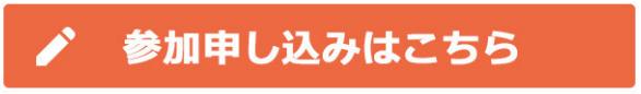 f:id:shima_c_okayama:20180602133237p:plain