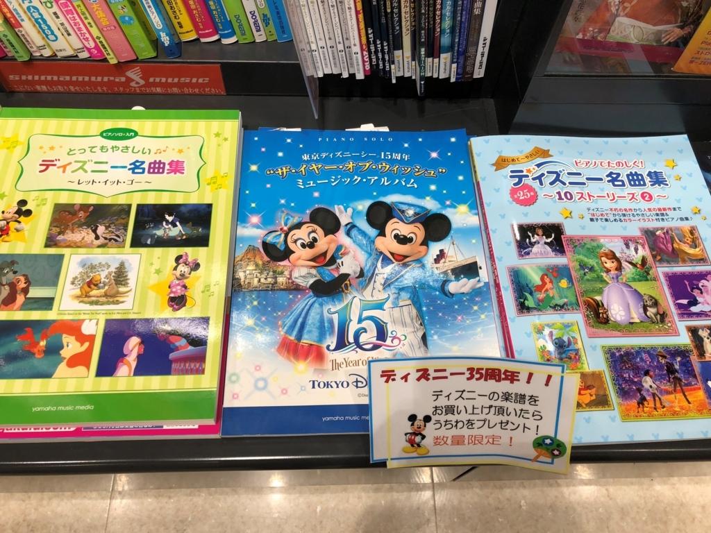 f:id:shima_c_okayama:20180625134251j:plain