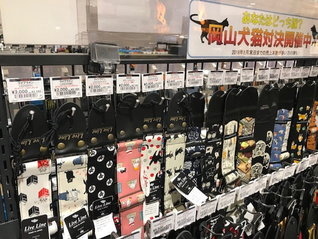 f:id:shima_c_okayama:20180722191646j:plain