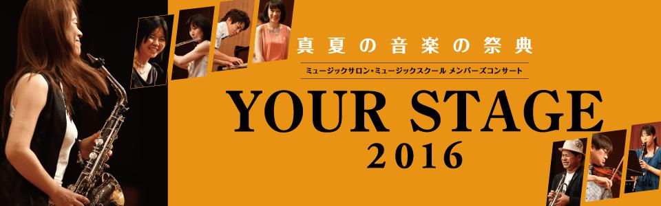 f:id:shima_c_okazaki:20160705204638p:plain