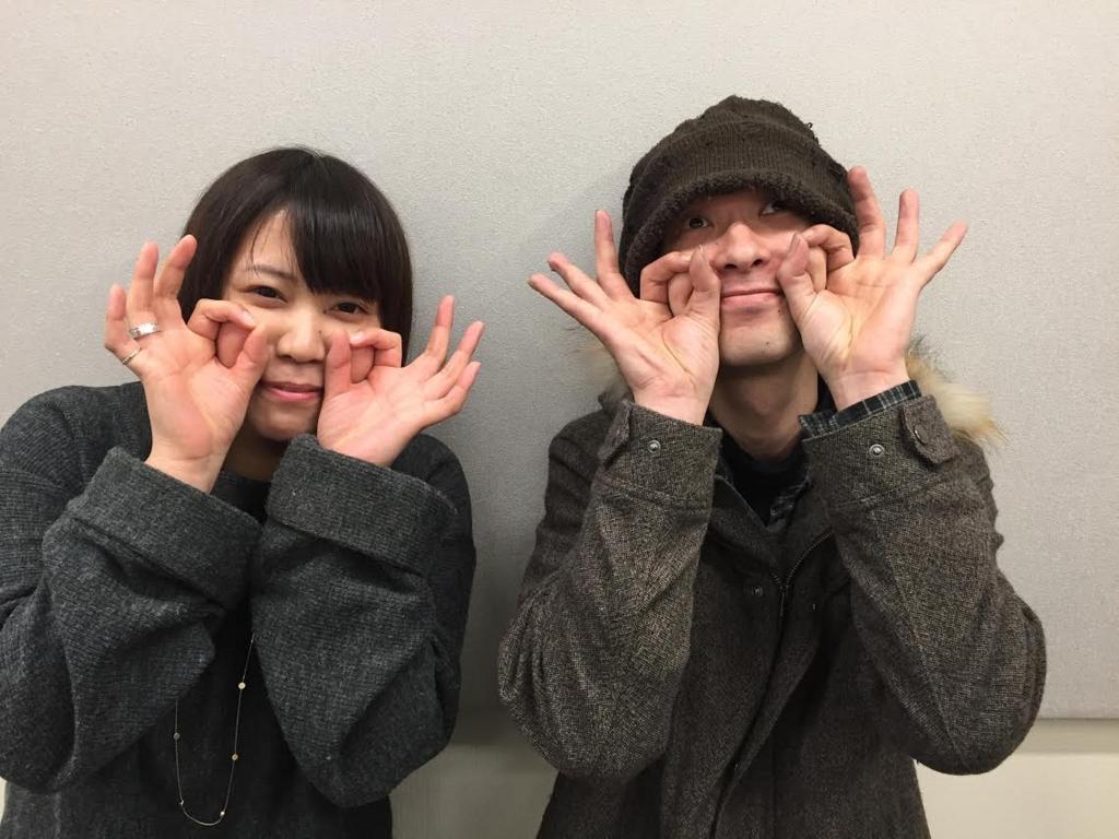 f:id:shima_c_okazaki:20170117155513j:plain
