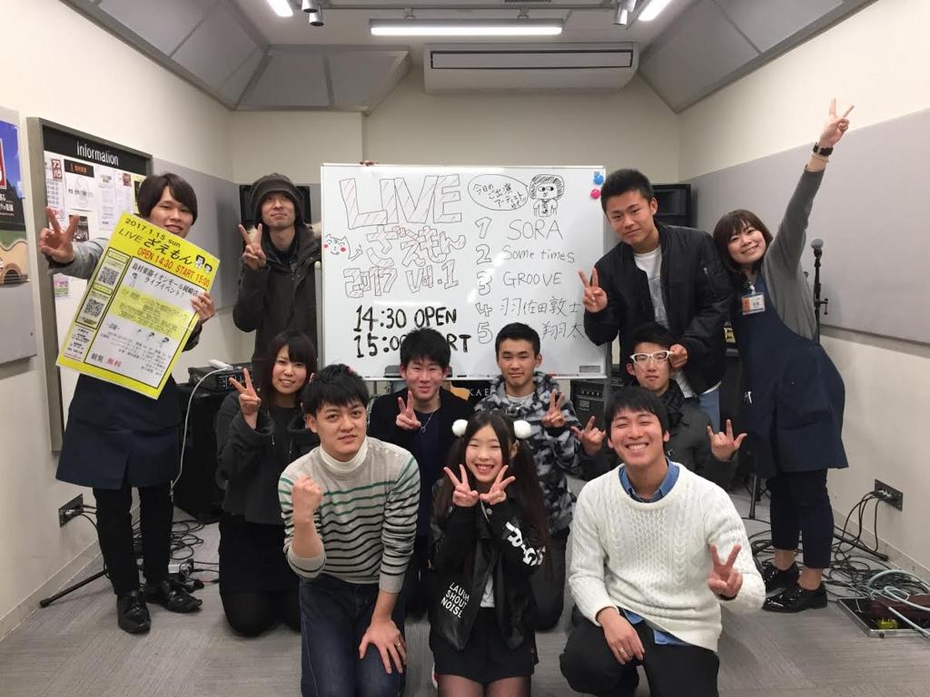 f:id:shima_c_okazaki:20170117170404j:plain