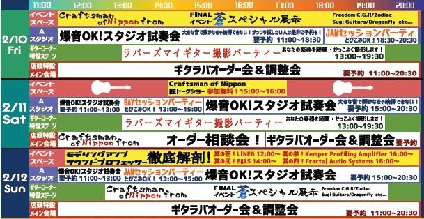 f:id:shima_c_okazaki:20170123201924j:plain
