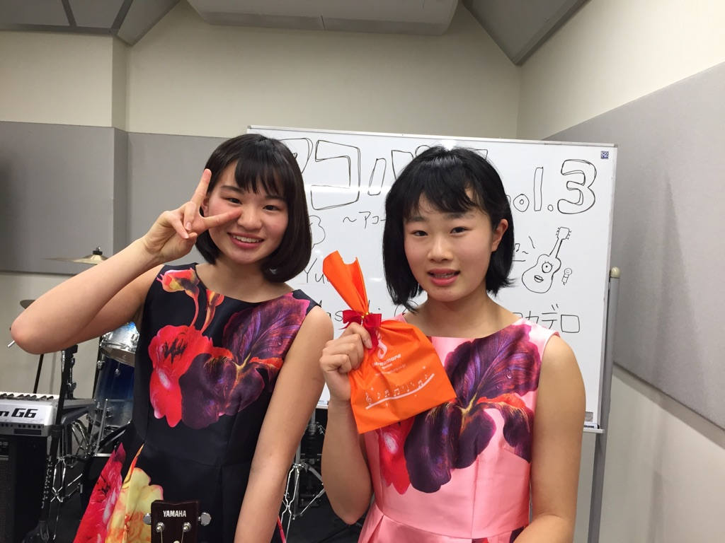 f:id:shima_c_okazaki:20170313114702j:plain