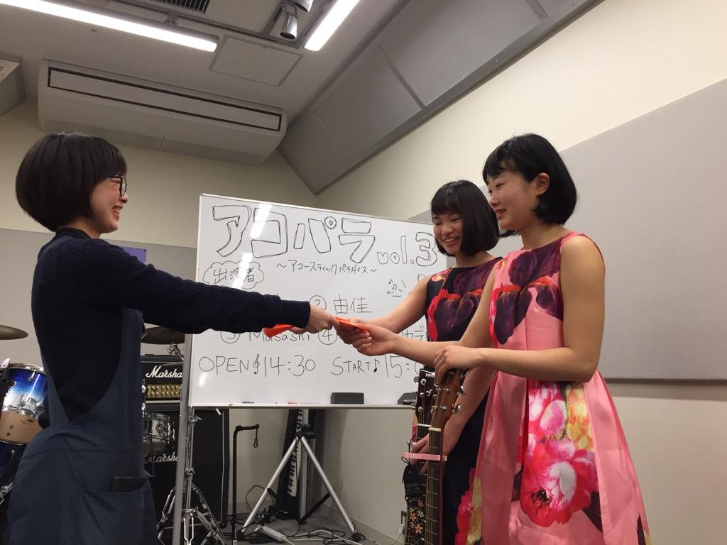 f:id:shima_c_okazaki:20170313114756j:plain