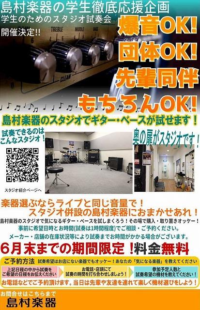 f:id:shima_c_okazaki:20170414133050j:plain