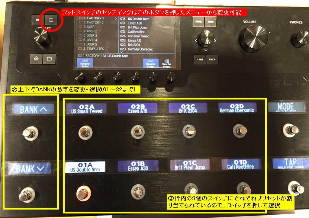 f:id:shima_c_okazaki:20170416175726j:plain