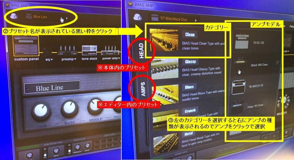 f:id:shima_c_okazaki:20170416205619j:plain