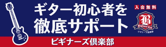 f:id:shima_c_okazaki:20170417161757j:plain