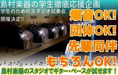 f:id:shima_c_okazaki:20170417194942j:plain
