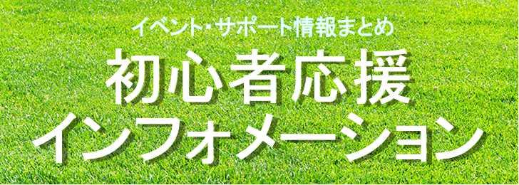 f:id:shima_c_okazaki:20170417204504j:plain