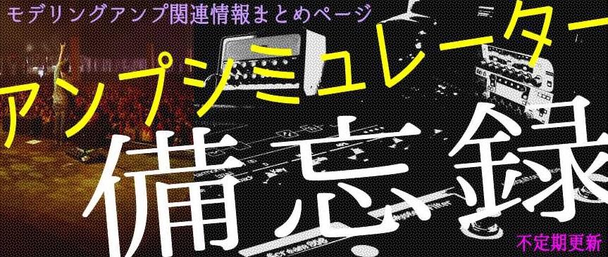 f:id:shima_c_okazaki:20170421174243j:plain