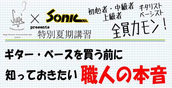 f:id:shima_c_okazaki:20170517143425j:plain
